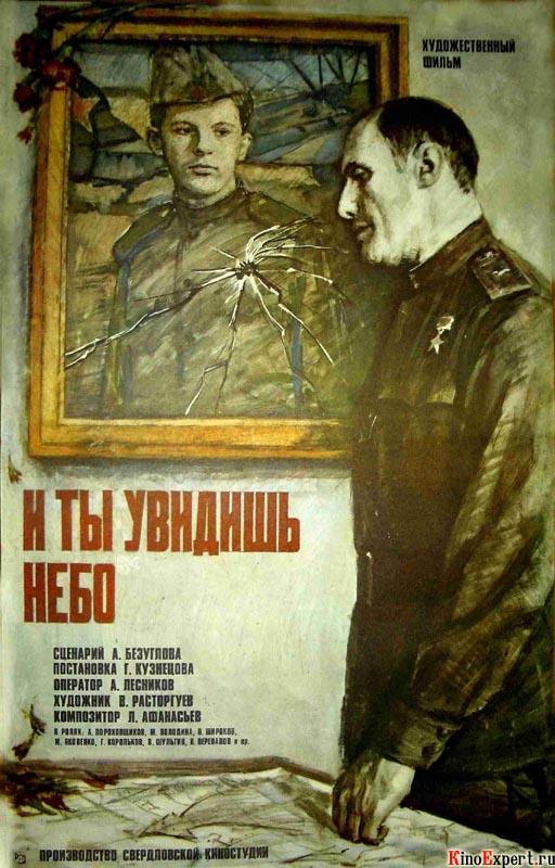 Александр Пороховщиков, увеличить...