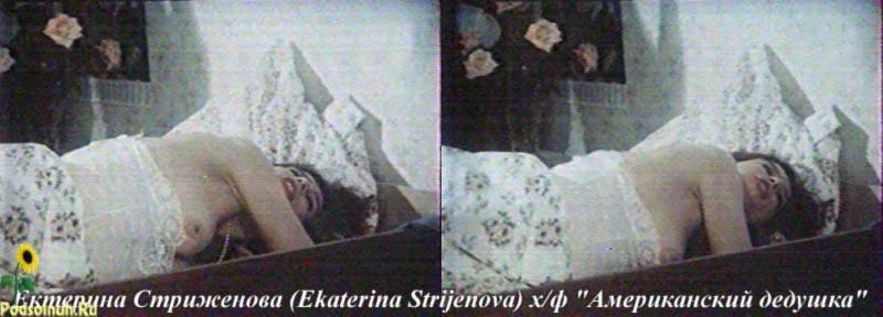 Екатерина Стриженова, увеличить...