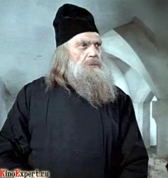 Петр Вескляров, увеличить...